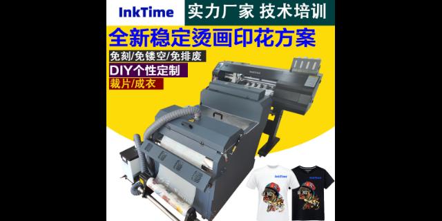 热转印打印机厂 有口皆碑 广州金龙数码科技供应