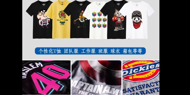 佛山烫画打印机哪个品牌好 来电咨询 广州金龙数码科技供应