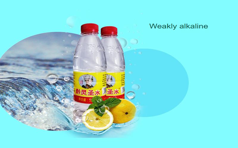 都匀瓶装水批发 诚信互利「贵州聚能飞腾商贸供应」