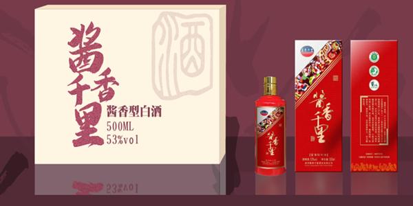 上海酱香白酒那家好