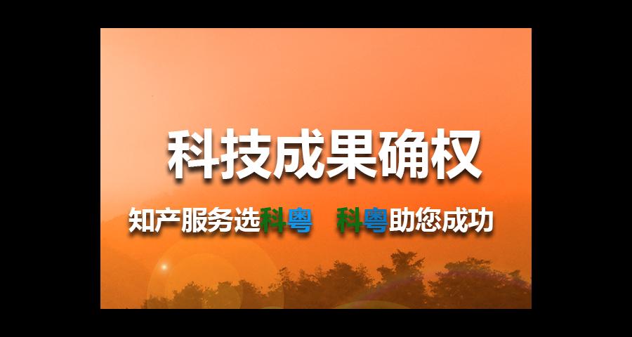 深圳知識產權辦理哪家好