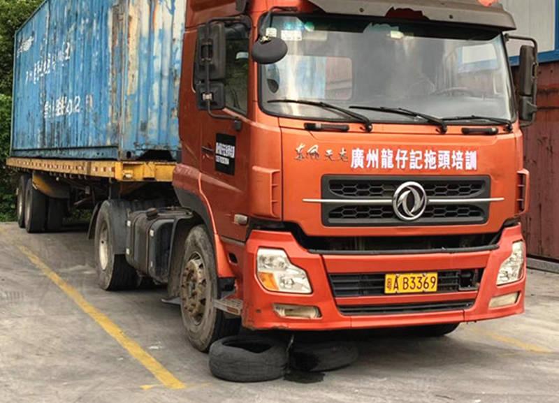 报名货运从业资格证实训操作 广州龙宇国际供应