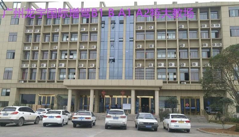 报名货运从业资格证怎么样 广州龙宇国际供应