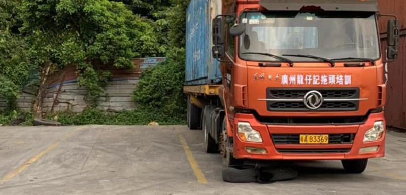 清远培训拖头培训 广州龙宇国际供应