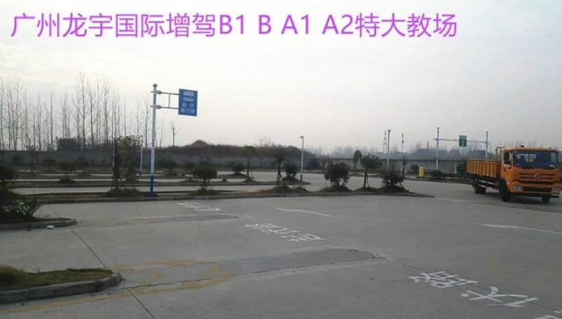云浮半挂车拖头培训 广州龙宇国际供应