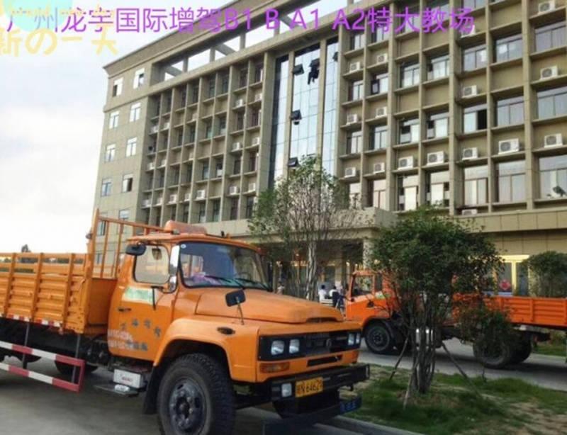 汕头增驾A2几耐拿证 广州龙宇国际供应