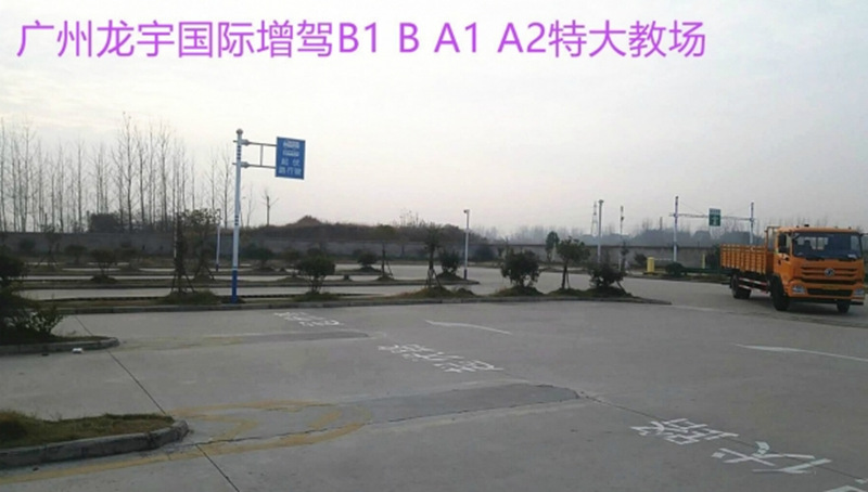 梅州驾驶员危运资格证 广州龙宇国际供应