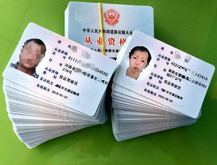 佛山提升拖头车培训 广州龙宇国际供应