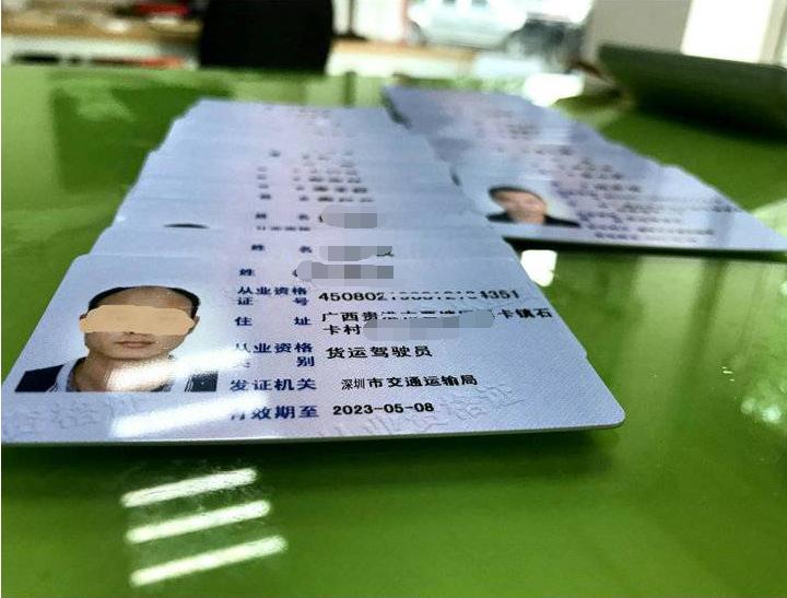 广州货运从业资格证注重实操 广州龙宇国际供应