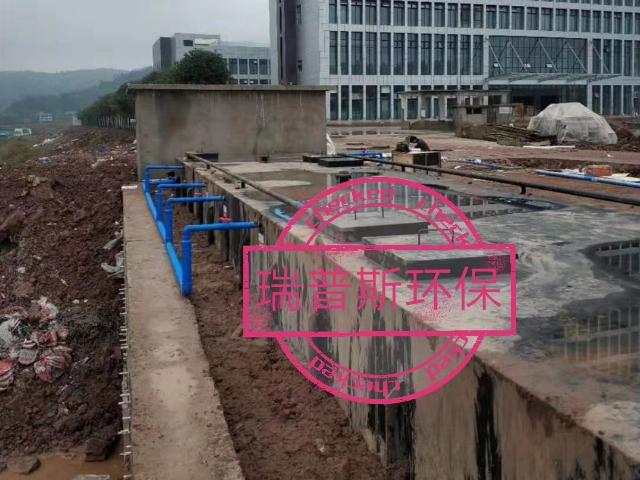废水污水处理设备联系方式 贵州瑞谱斯环保科技供应「贵州瑞谱斯环保科技供应」