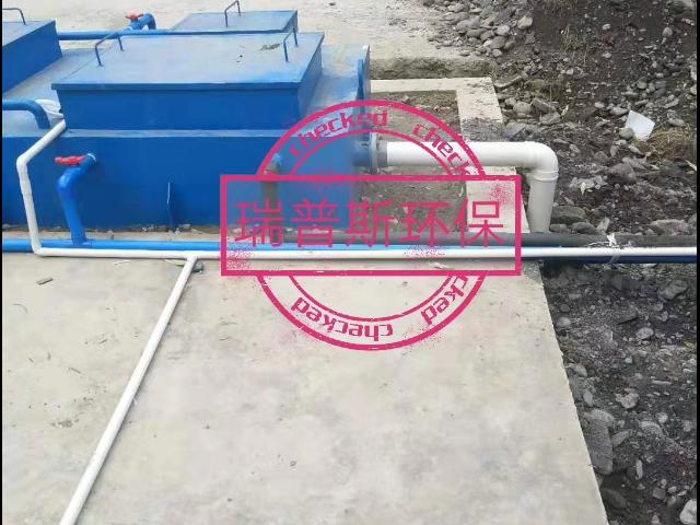 地埋式污水处理设备厂家 欢迎来电 贵州瑞谱斯**科技供应