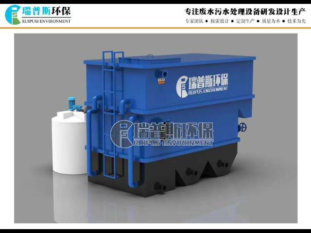贵阳养殖污水处理设备安装 推荐咨询 贵州瑞谱斯**科技供应