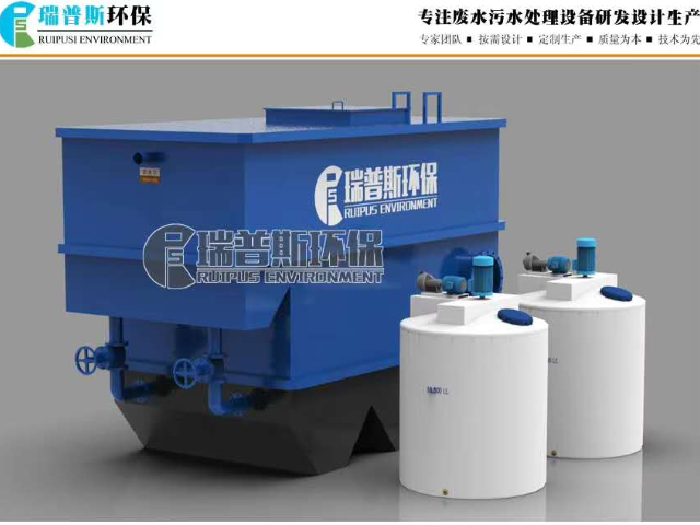 一体式污水处理设备排名 欢迎咨询 贵州瑞谱斯环保科技供应