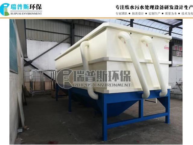 贵阳矿井污水处理设备联系方式 推荐咨询 贵州瑞谱斯环保科技供应