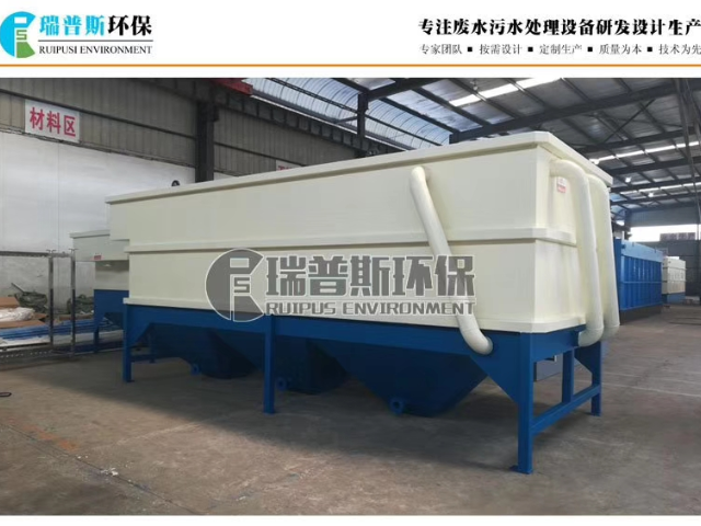 贵州屠宰污水处理设备供应商家 欢迎来电 贵州瑞谱斯环保科技供应