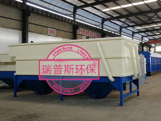 贵阳卫生院污水处理设备供应商家 来电咨询 贵州瑞谱斯环保科技供应