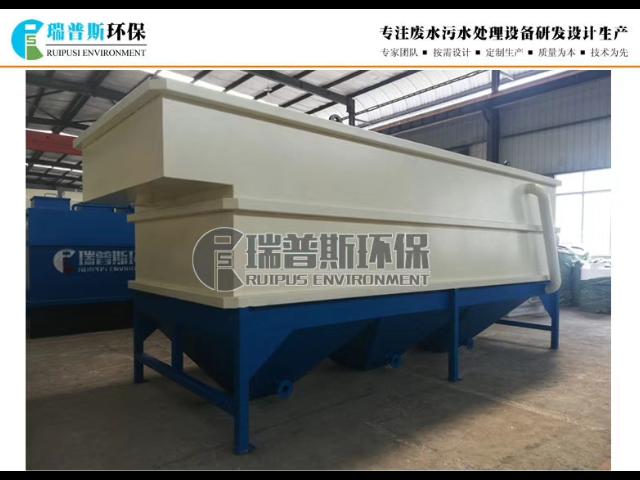 贵州地埋式污水处理设备厂 欢迎来电 贵州瑞谱斯**科技供应