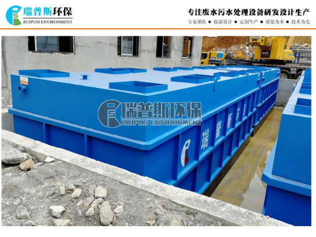 雅安养殖场污水处理设备哪家好 欢迎咨询 贵州瑞谱斯环保科技供应
