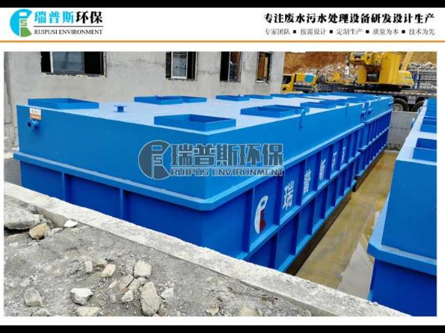 贵阳医疗污水处理设备安装 贵州瑞谱斯**科技供应「贵州瑞谱斯**科技供应」