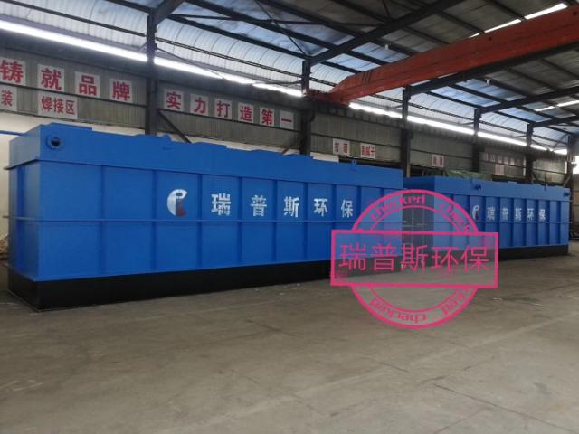 农村污水处理设备厂 贵州瑞谱斯环保科技供应「贵州瑞谱斯环保科技供应」