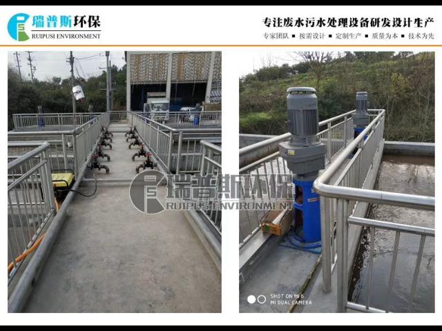 贵州养殖污水处理设备哪家好 贵州瑞谱斯**科技供应「贵州瑞谱斯**科技供应」