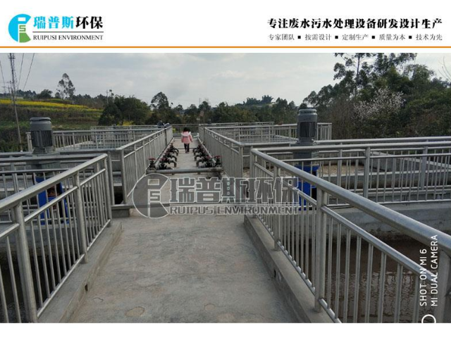 安顺化工污水处理设备公司