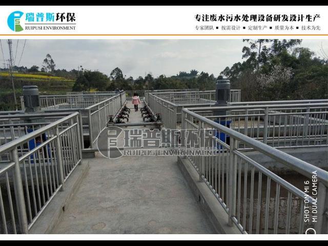 宜宾玻璃厂污水处理设备公司 推荐咨询 贵州瑞谱斯环保科技供应