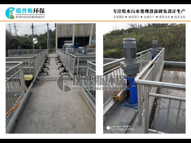 乐山屠宰场污水处理设备欢迎来电 欢迎来电 贵州瑞谱斯环保科技供应
