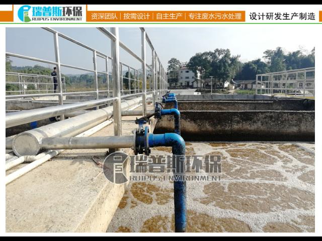 重庆医院污水处理设备欢迎来电 推荐咨询 贵州瑞谱斯环保科技供应