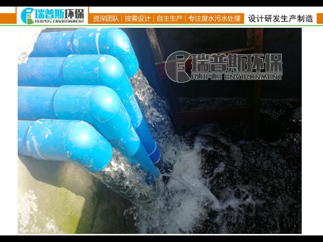 诊所污水处理设备定制 贵州瑞谱斯环保科技供应「贵州瑞谱斯环保科技供应」