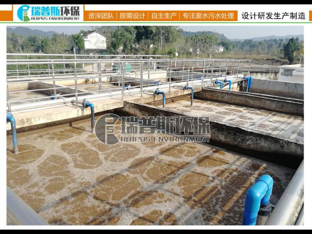 贵阳地埋一体化污水处理设备哪家好 欢迎咨询 贵州瑞谱斯环保科技供应