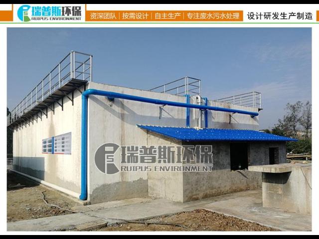 污水处理设备厂 贵州瑞谱斯环保科技供应「贵州瑞谱斯环保科技供应」
