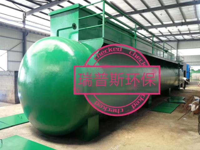 贵阳酒厂污水处理设备厂 欢迎咨询 贵州瑞谱斯环保科技供应