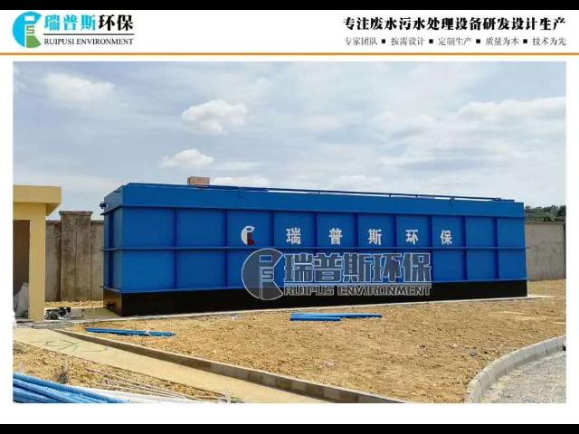 资阳造纸厂污水处理设备欢迎选购 欢迎咨询 贵州瑞谱斯环保科技供应