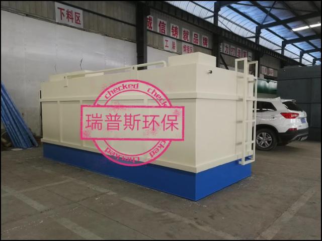 一体式污水处理设备排名 欢迎咨询 贵州瑞谱斯**科技供应