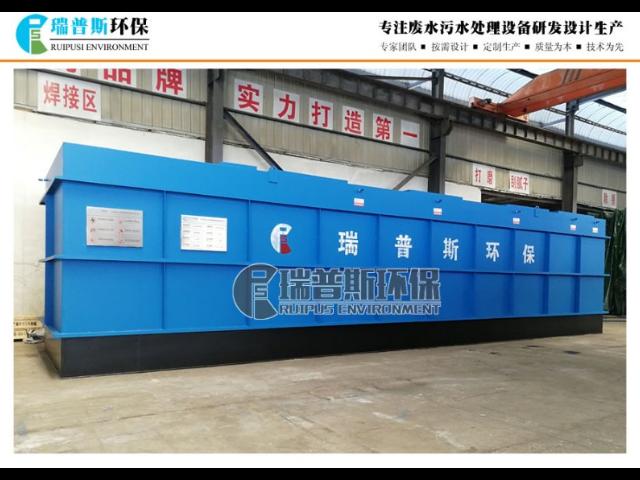 贵阳医疗污水处理设备排名 推荐咨询 贵州瑞谱斯**科技供应