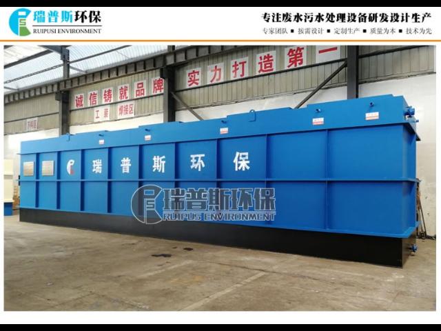 贵州养殖场污水处理设备供应商