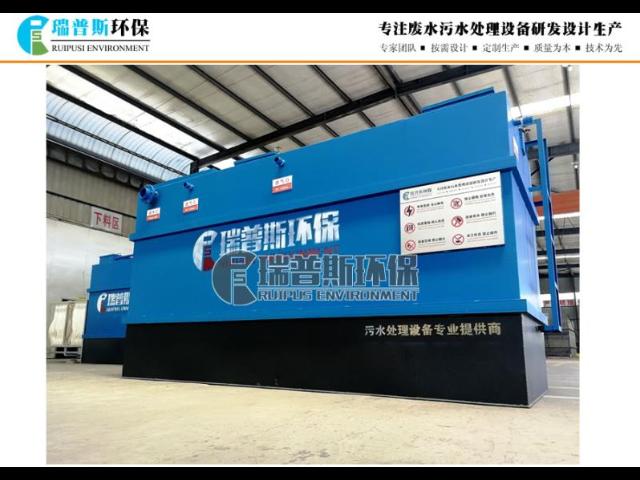 贵州生活污水处理设备排名 推荐咨询 贵州瑞谱斯**科技供应