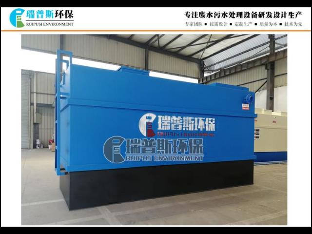 内江塑料厂污水处理设备怎么样 欢迎咨询 贵州瑞谱斯环保科技供应