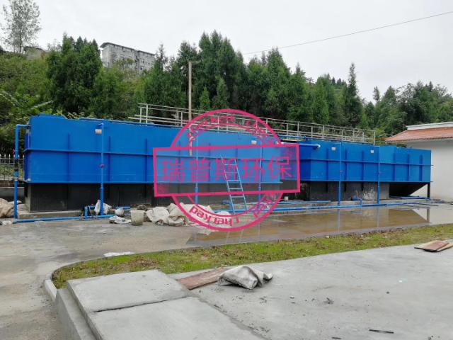 雅安印染污水处理设备哪家好 欢迎来电 贵州瑞谱斯环保科技供应