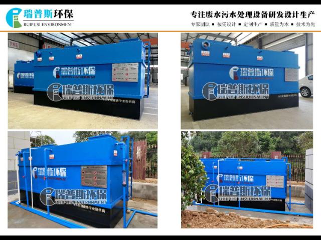 贵阳农村污水处理设备厂家现货 欢迎咨询 贵州瑞谱斯环保科技供应