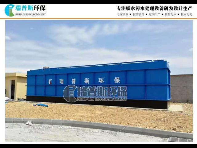 贵阳工业污水处理设备厂 推荐咨询 贵州瑞谱斯环保科技供应