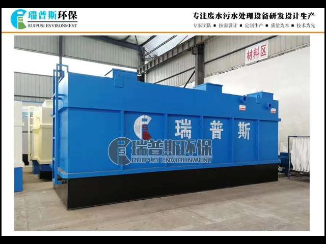 **污水处理设备有哪些 欢迎来电 贵州瑞谱斯**科技供应