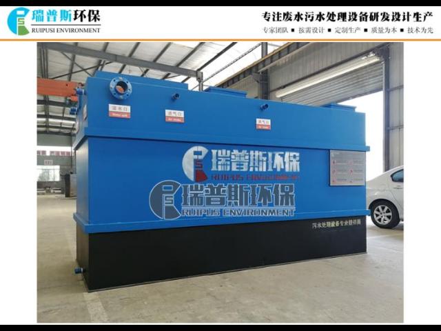 资阳酒厂污水处理设备供应商 欢迎来电 贵州瑞谱斯环保科技供应