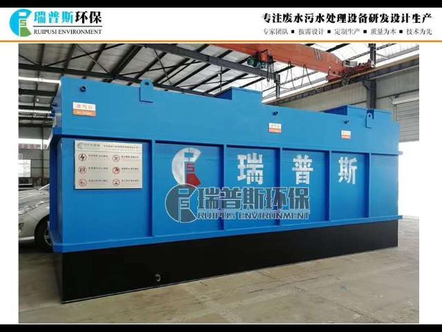 贵州医院污水处理设备多少钱一台 贵州瑞谱斯环保科技供应「贵州瑞谱斯环保科技供应」