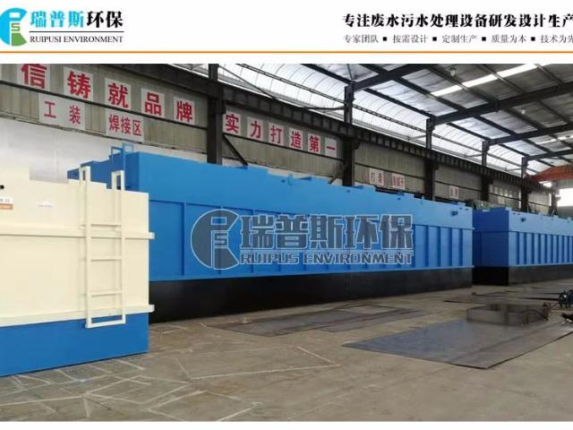 遂宁屠宰场污水处理设备厂 欢迎来电 贵州瑞谱斯环保科技供应