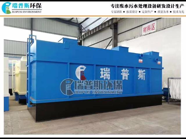 阿坝养鸡场污水处理设备欢迎来电 欢迎来电 贵州瑞谱斯环保科技供应