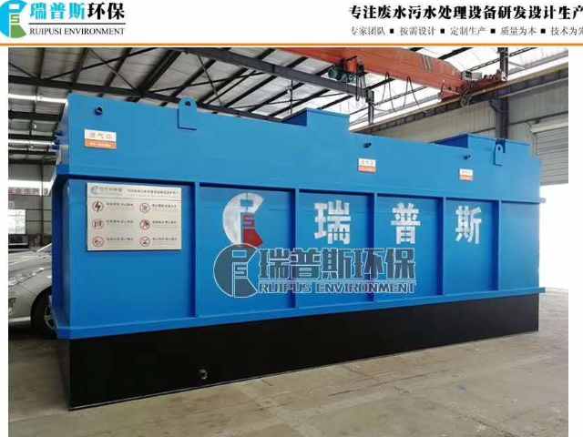 广安印染污水处理设备怎么样 推荐咨询 贵州瑞谱斯环保科技供应