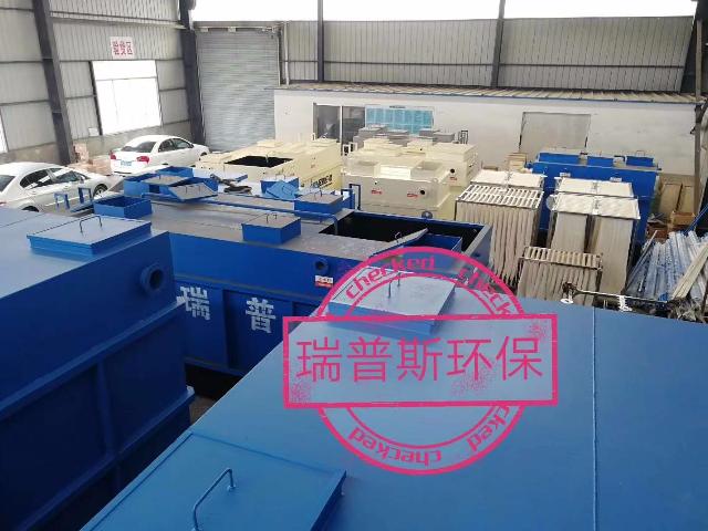 毕节小型污水处理设备怎么样 欢迎咨询 贵州瑞谱斯环保科技供应