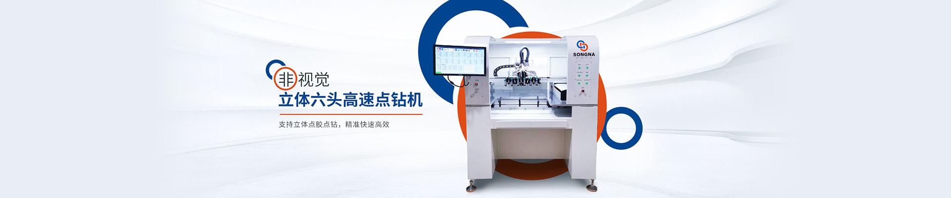 广州尚纳智能科技ballbet贝博app下载ios公司介绍
